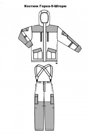 КОСТЮМ ГОРКА-5 ШТОРМ на флисе +синтепон